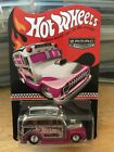 2013 HOT WHEELS RLC FACTORY SET SCHOOL BUSTED ZAMAC EDITION VHTF