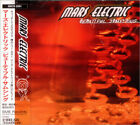 Mars Electric Beautiful Something Japanese CD album (CDLP) promo SRCS2281