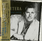 Peter Cetera One Clear Voice - Sealed CD album (CDLP) Japanese promo MVCM-556
