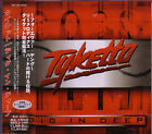 TYKETTO Dig In Deep + 1 JAPAN CD Danny Vaughn Brooke St. James Michael Arbeeny