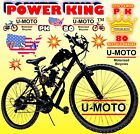 NEW 66cc 80cc 2 STROKE MOTORIZED BIKE KIT AND 26 POWER BIKE DIY MOPED + BONUS