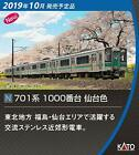 KATO N gauge 701 based 1000 series Sendai color 4 Car Set 10 1553 model railroa