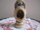 Vintage Hand Made Beaded CHRISTMAS Diorama EGG Ornament nativity