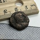 Authentic Ancient Roman Empire Copper Coin Token Artifact Antiquity Old Bible