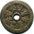 China Ancient Bronze coin Diameter47mm thickness4mm