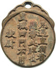 China Ancient Bronze coin Diameter49mm 42mm thickness3mm