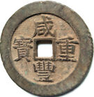 China Ancient Bronze coin Diameter51mm thickness4mm