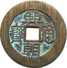 China Ancient Bronze coin Diameter51mm thickness2mm