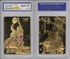 Law of Cards: The Kobe Byrant Memorabilia Auction Gets Messy 3