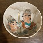 Japanese Satsuma Ware Hand Potted Hand Painted With 2x Samurai Bowl 12cms