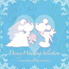 OST-DISNEY WEDDING SELECTION ETERNAL DREAM OF MICKEY AND MINNIE.-JAPAN CD G09