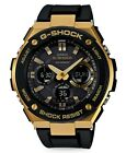 G-shock G-Steel GST-S100G-1ADR BLACK/GOLD