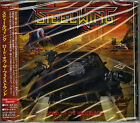 STEELWING-LORD OF THE WASTELAND-JAPAN CD BONUS TRACK F75