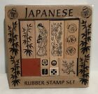 All Night Media JAPANESE Oriental Asian Rubber Stamps Set