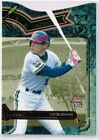 Top 10 Japanese Ichiro Cards to Collect 33