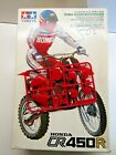 Tamiya 1:12 Scale Honda CR450R Sprue 'D' Red Parts Only - New