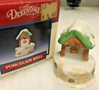 Lemax Village Dickensvale 1991 PORCELAIN WELL (13005) RARE Figurine RETIRED