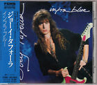 JOEY TAFOLLA / INFRA-BLUE JAPAN CD OOP W/OBI