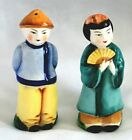 Salt And Pepper Shakers Japanese Man Woman Green Blue Yellow Vintage Marked