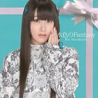 RIE MURAKAWA-TINY TINY / MIZUIRO NO FANTASY-JAPAN CD+DVD / Type B JP Officia