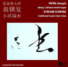 ZHENFA, WENG-Stream Flowing: Traditional Music From China (UK IMPORT) CD NEW