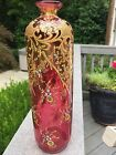 Antique MOSER Art Glass Cranberry Vase w Heavy Gold Gilding  Enameled Flowers