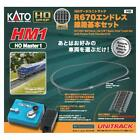 3 105 HO Gauge Unitrack HM1 R670 Endless Track Basic Set