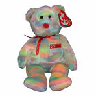 Ty Beanie Baby Singabear - MWMT (Bear Singapore Country Exclusive 2002)