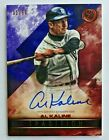 2016 Topps Legacies of Baseball Cards - Review Added 61