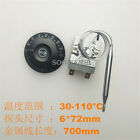 1pc Fryer Temperature Control Switch Adjustable Thermostat 30-110 50-300