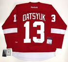 Pavel Datsyuk Cards, Rookie Cards and Autographed Memorabilia Guide 56