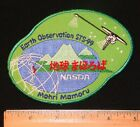 Embroidered Patch Endeavour Space Shuttle STS 99 NASA Earth Observation New