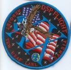 DSP XX SATELLITE FLIGHT 20 SPACE PATCH VEHICLE USAF TRW LANL AEROJET SANDIA