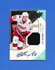 Jeff Skinner Cards, Rookie Cards Checklist and Autograph Memorabilia Guide 38