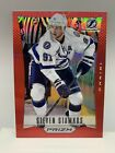 Steven Stamkos Rookie Cards and Autograph Memorabilia Guide 10