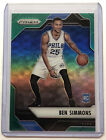 Top Philadelphia 76ers Rookie Cards of All-Time 62