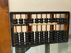 Antique Wooden Brass Abacus