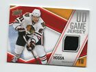 Marian Hossa Cards, Rookie Cards and Autographed Memorabilia Guide 11