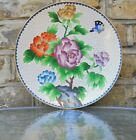 Chinese Cloisonne Floral  Butterfly Painting Big Plate Size 10 Inches