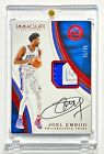 2016-17 Panini Immaculate Collection Basketball Cards 14