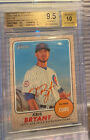 2017 Topps Heritage High Number Baseball Cards 76