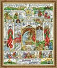 Design Works Counted Cross Stitch Kit 16 X 20 Nativity Story 14 Count New