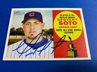 2009 Topps Heritage High Number Edition Baseball Card Product Review 2
