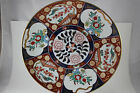 Vtg Oriental Floral Medallion Asian Japanese Chinese Platter Tray Plate Charger