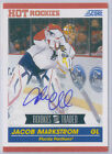 2010-11 Score Signatures Jacob Markstrom #609 Autograph RC Florida Panthers