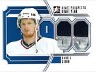 DANIEL SEDIN ITG 2013 Draft Prospects Draft Year Game-Used 2 Color Jersey #DY-21