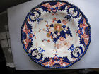 Antique Derby Porcelain Works 1784-1795 Porcelain Soup Bowl