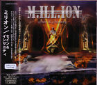 M.ILL.ION Sane & Insanity +1 JAPAN CD Million Swedish Heavy Metal 7th Enhanced
