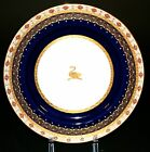 12 Antique Minton Cobalt Dinner or Service Plates: gold encrusted/gold beading