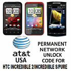 HTC NETWORK UNLOCK CODE PIN FOR ATT USA HTC INCREDIBLE INCREDIBLE S PURE